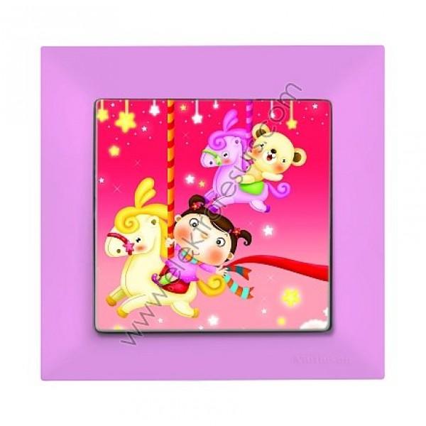 ключ Кандела розов лунапарк