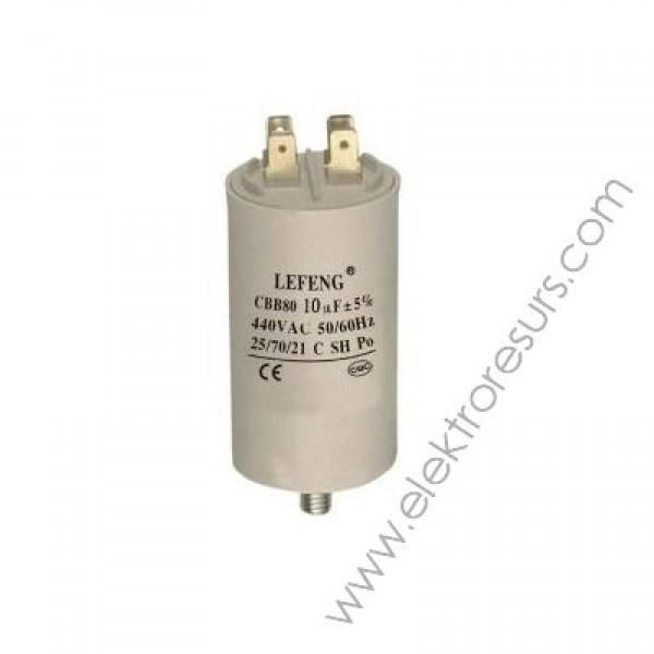 Кондензатор  25 mF 400v кабел