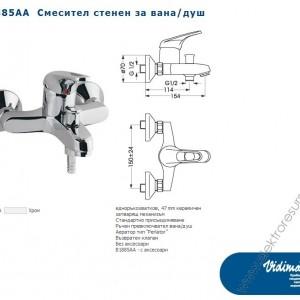 B1385AA