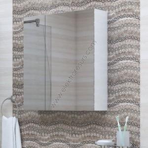 Шкаф за баня Атила- Горен