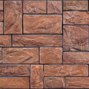 панел PVC 0.4 2597 камък за настилка кафява