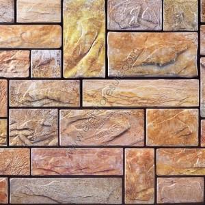 панел PVC 0.4 2610 камък за настилка жълта