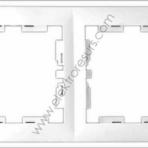 рамка Чинар 2 бяла