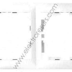 рамка Чинар 4 бяла