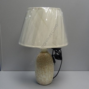 настолна лампа А2075