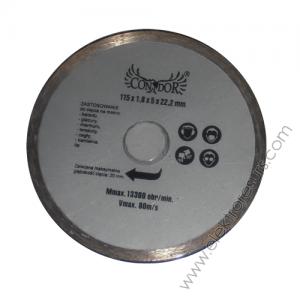 диск Диамантен 180мм Мокро рязане