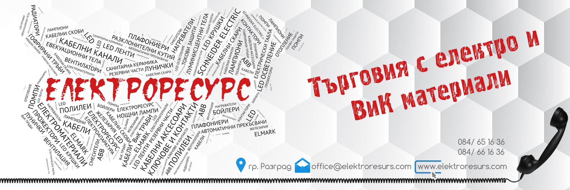 title_61464f841b23717935887541631997828
